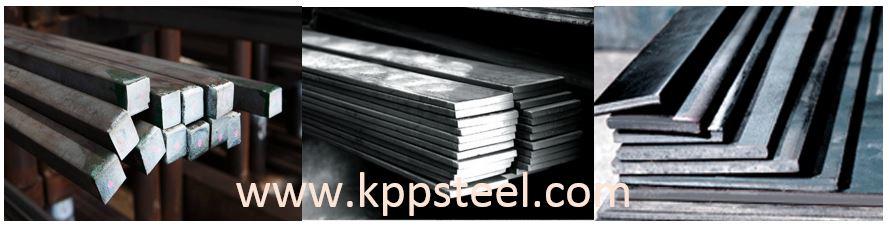 เหล็กแบนตัด เหล็กสี่เหลี่ยมแบน เหล็กแบน www.kppsteel.com